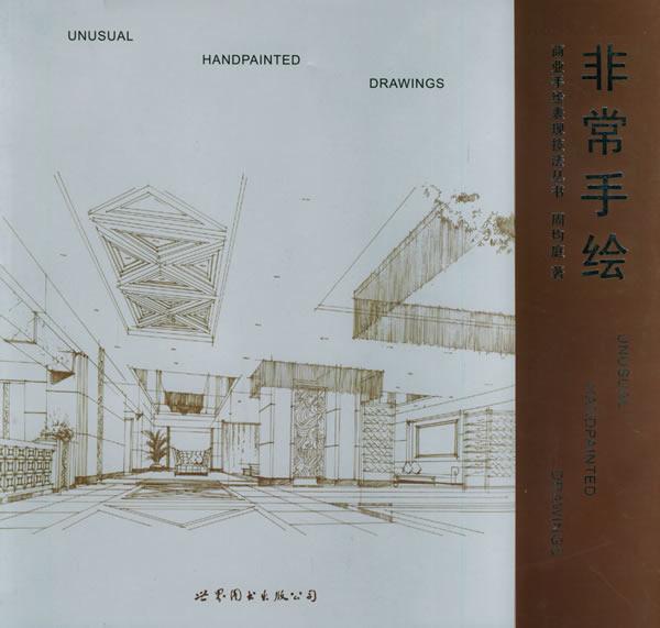 建筑>建筑外观设计