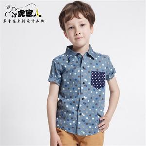 小虎宝儿童装韩版男童短袖衬衫纯棉儿童衬衣2014新款夏装男童衬衫
