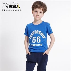 小虎宝儿童装 男童套装纯棉儿童短袖套装2014新款男童套装夏款