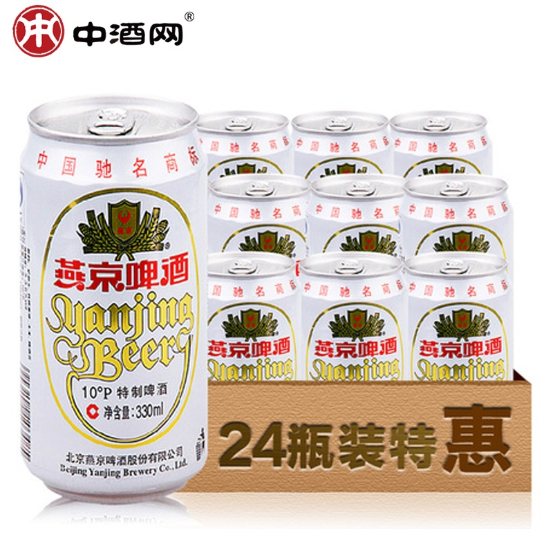 00 中酒网 青岛啤酒 青岛经典啤酒 330ml*24听 整箱 30 条评论) 99.
