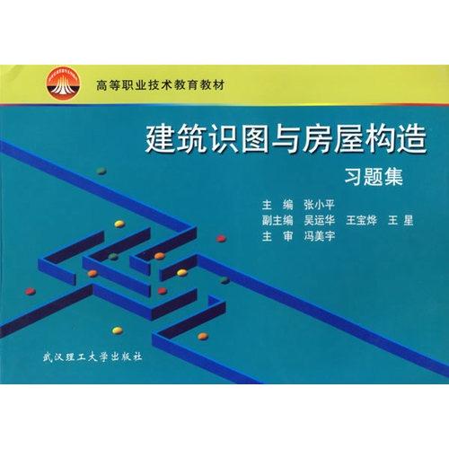 电子电路基本模块识图