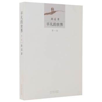 爆尾优品套餐24(全4册) ¥25.2