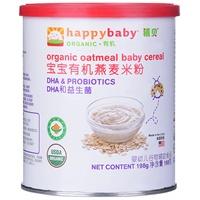 促销活动:亚马逊中国 母婴食品