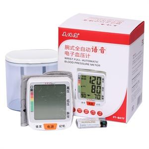 福达康美体康腕式全自动电子血压计ft-b41y/台金象大