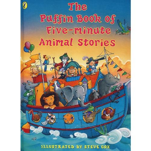 5分钟动物故事书 the puffin