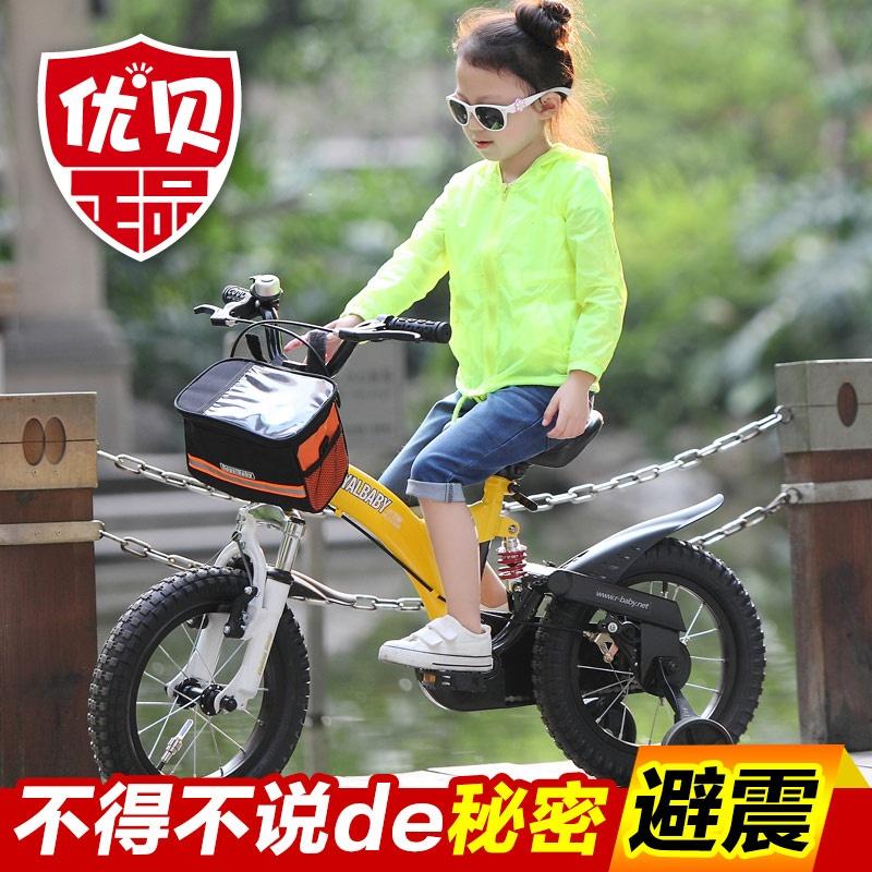 【优贝儿童自行车】优贝儿童自行车全避震小飞熊童车