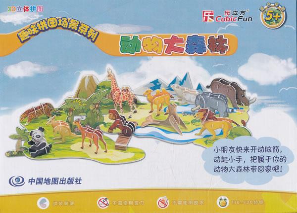 益智拼图-动物大森林