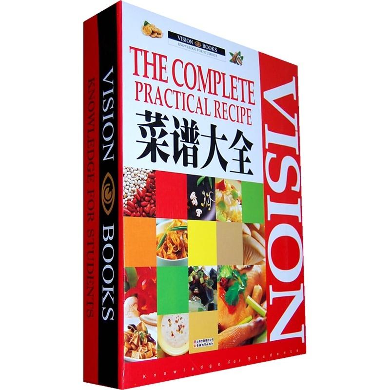 《菜谱大全全3册精华食谱实用家常菜大众菜食物大本机家庭萃取图片