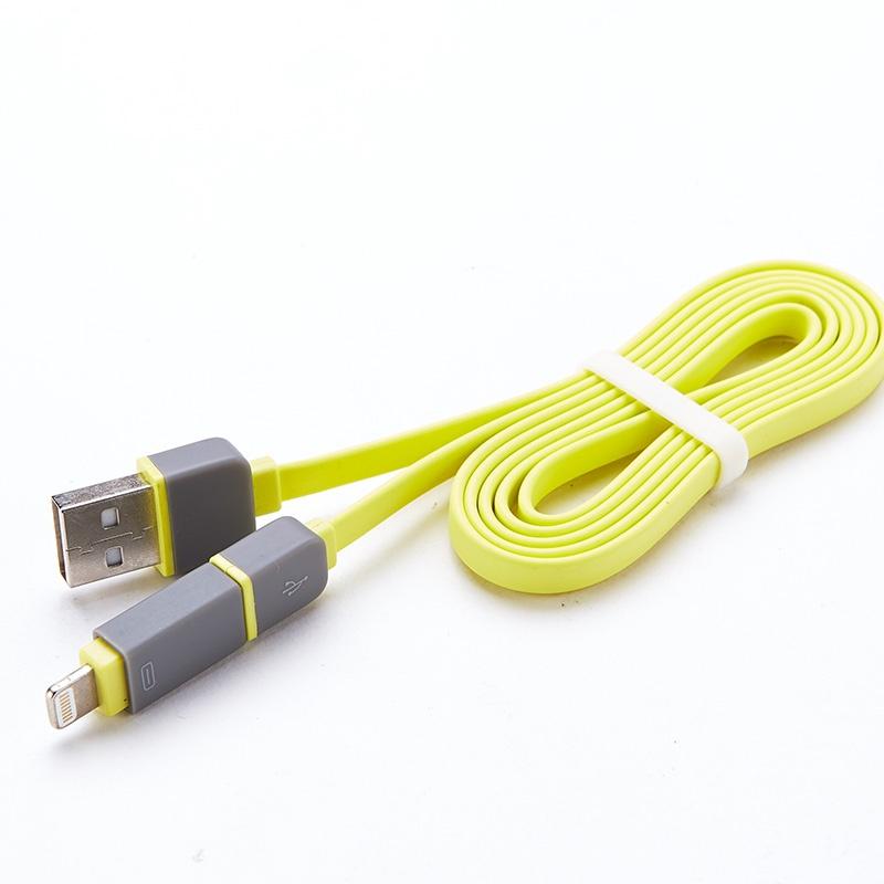 苹果5s数据线伸缩 iphone6充电器线