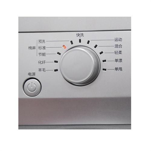 haier/海尔 xqg70-1000j 滚筒洗衣机 1000转速 hpm芯平衡