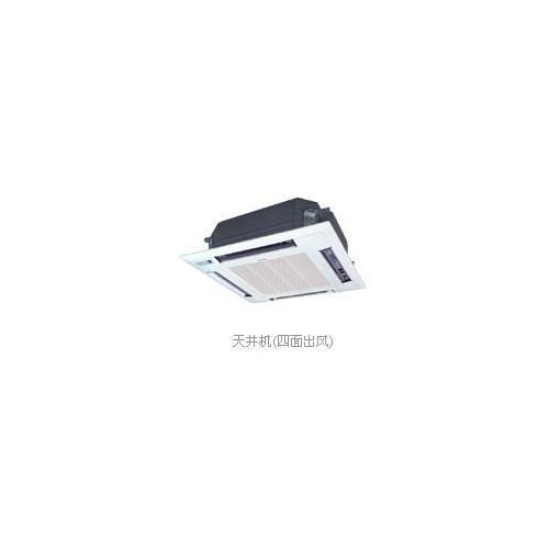 格力空调天井机四面出风kfr-120tw/k(1256t)-n5 (限北京销售)