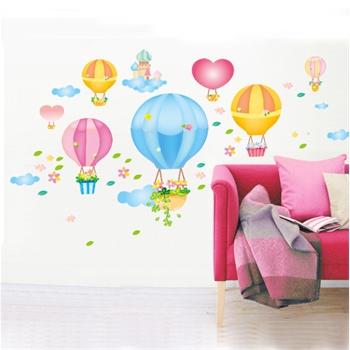 房可爱卡通装饰墙贴纸墙壁贴墙画-热气球详细参数配置_比价网_三脉网