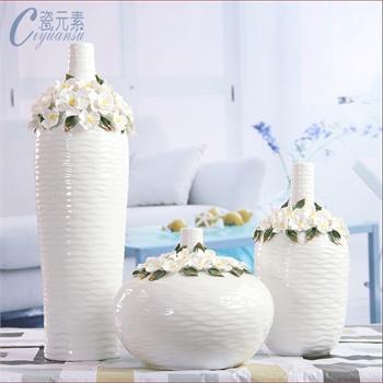 陶瓷欧式白色落地大花瓶现代简约创意插花装饰瓷瓶器