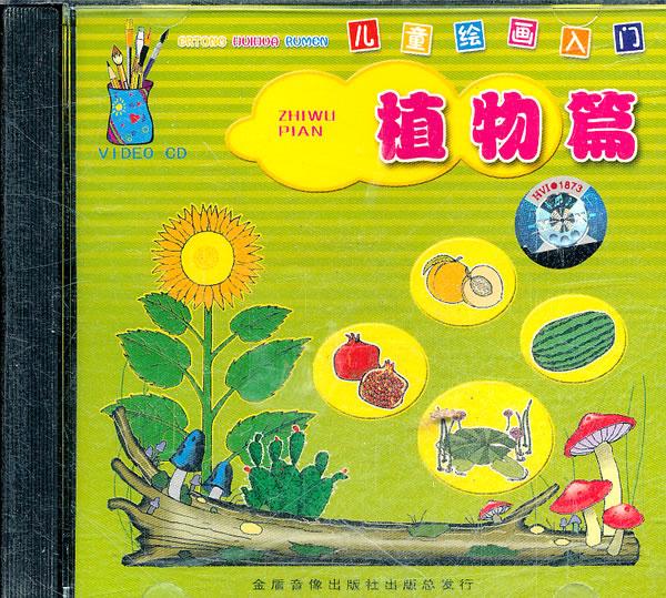 幼儿植物国画图片大全; 儿童画画;