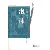【格子原创】认真的爱 - 清荷海绵 - Hope  New life ...