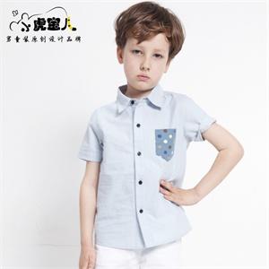 小虎宝儿童装男童短袖衬衫纯棉儿童衬衣2014新款夏装男童衬衫韩版