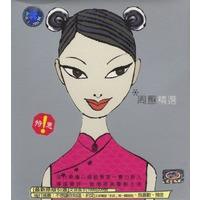 周蕙:精选(cd)(特惠)