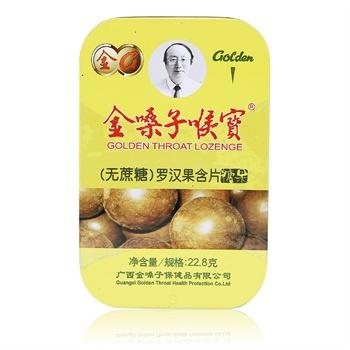 金嗓子喉宝罗汉果含片(无蔗糖型)22.8g 6袋图片