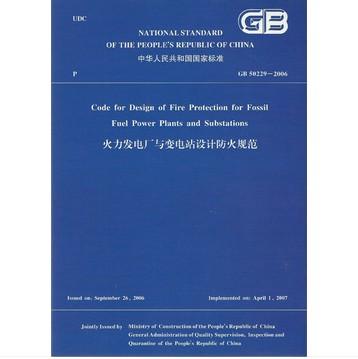【jg建筑标准规范】jgj 47-1988 住宅建筑技术经济评价标准