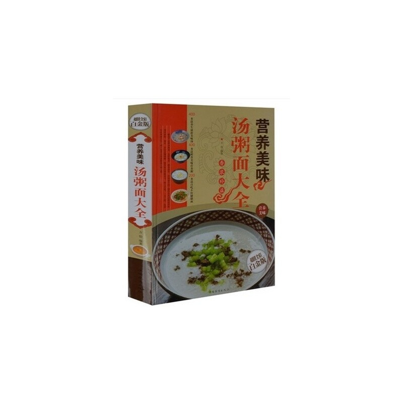 《黄米大全汤粥面营养米饭v黄米汤.美味粥.营养能用美味做二面条吗图片