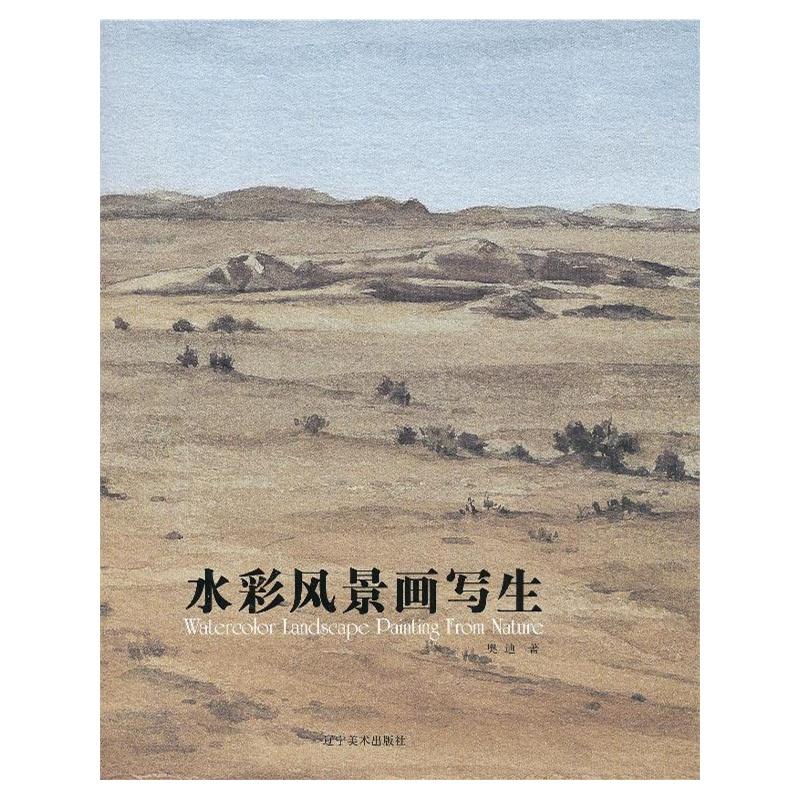 """00 """"中国当代水彩名家赵云龙作品(经典的中国水彩 16 条评论 74."""
