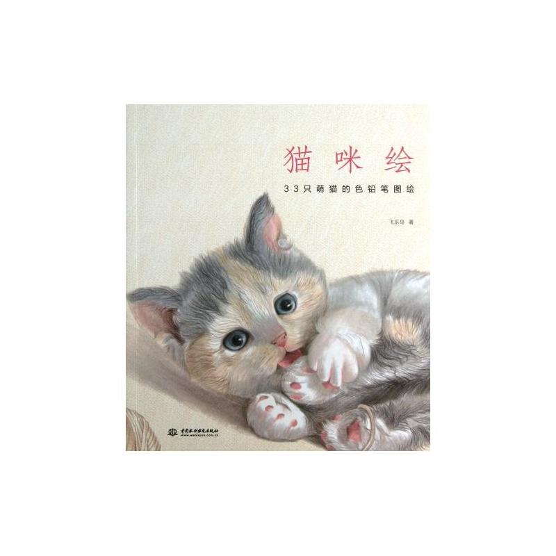 壁纸 动物 猫 猫咪 小猫 桌面 800_800