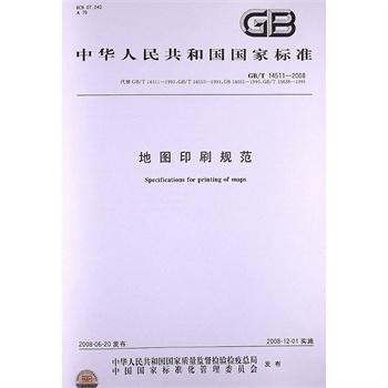 00 城镇燃气设计规范 5 59.50 建设工程工程量清单计价规范gb 505
