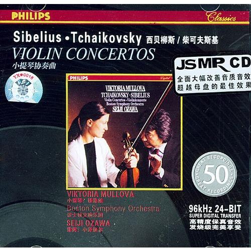 柴可夫斯基 西贝柳斯 小提琴协奏曲