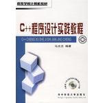 C++�������ʵ��̳�