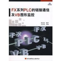 FX系列PLC的链接通信及VB图形监
