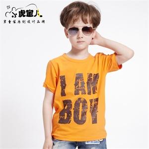 小虎宝儿男童短袖t恤儿童韩版潮童装夏纯棉t恤打底衫童装2014新款