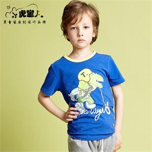 小虎宝儿童装 男童短袖T恤儿童短袖纯棉男半袖打底衫恐龙短袖2014夏装