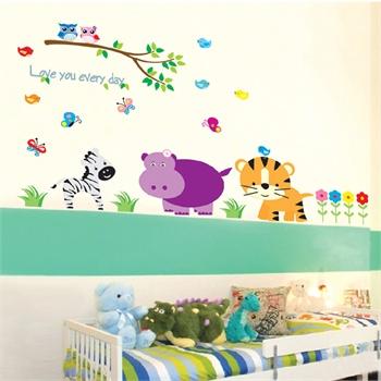 儿童房可爱卡通 创意装饰墙贴纸墙壁贴墙画-动物花草