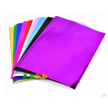 特价促a4彩色金属卡纸儿童diy手工制作材料相框剪纸