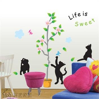 儿童卡通装饰墙贴纸壁贴墙画-嬉戏小猫