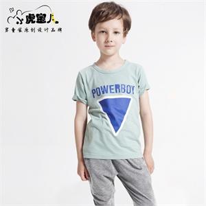 小虎宝儿男童夏季套装中大儿童装短袖T恤套装夏装韩版2014新款男童套装