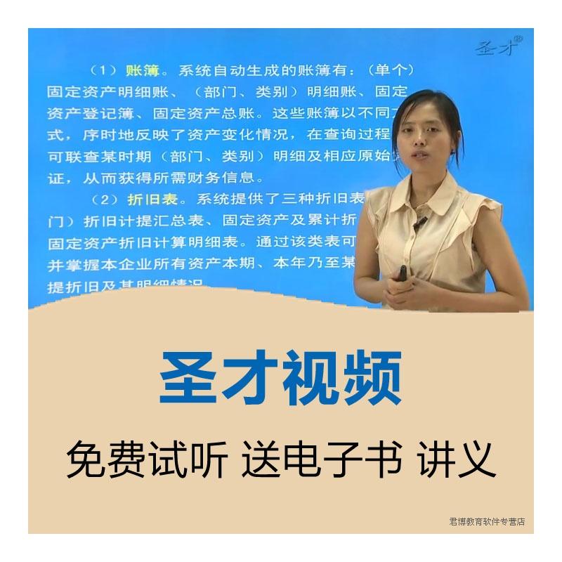 【[圣步骤]2015年上海市计从业资格考试《辫头发方法图解视频图片
