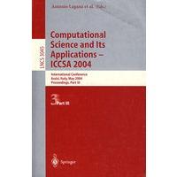 Computational Science and Its Applications - ICCSA 2004计算机科学及其应用――ICSA2004/会议录 第III部分价格比较