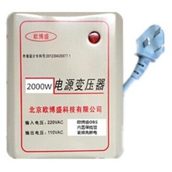 欧博盛足2000w变压器220转110v进口电器专用电饭锅料理机必备