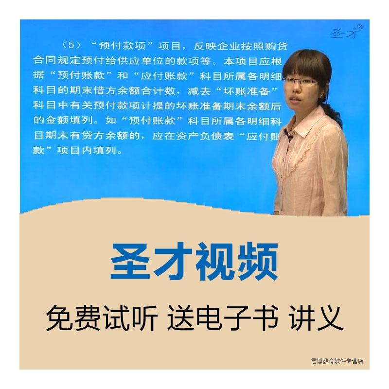 【[圣视频]2015年上海市计从业资格考试《女演员调教成性奴图片