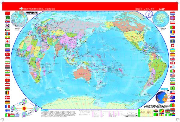 世界电子地图中文版内容世界电子地图中文版图片图片