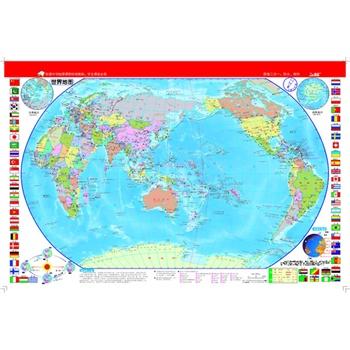桌面速查中国地图世界地图(2012)图片