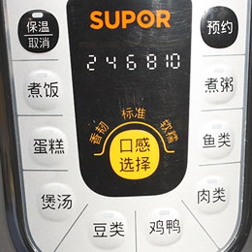 [当当自营] 苏泊尔 电压力锅 cysb50yd6a-100 5l