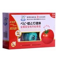 金盾 婴宝 蚊香液 45ml*2(送加热器)