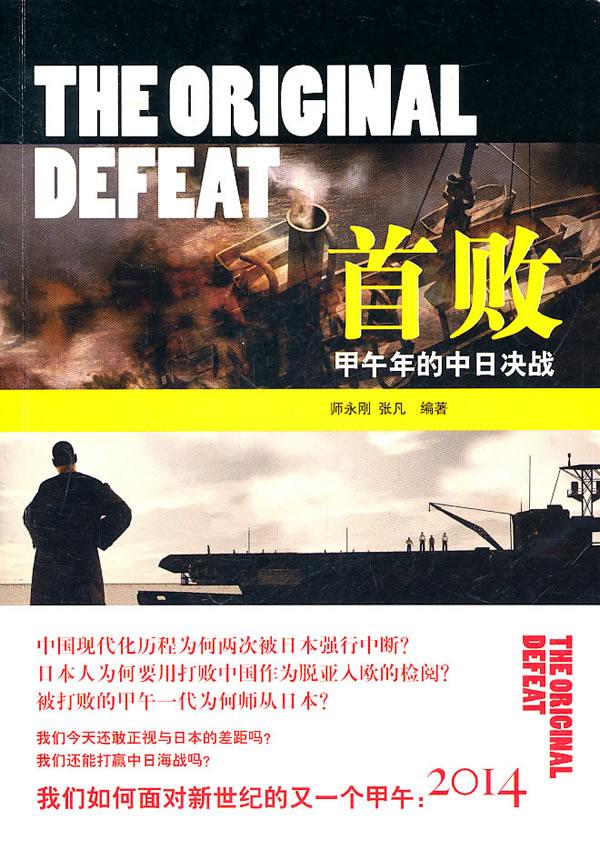 中国现代化战争电影_现代化战争_现代化战争无敌版_现代化战争电