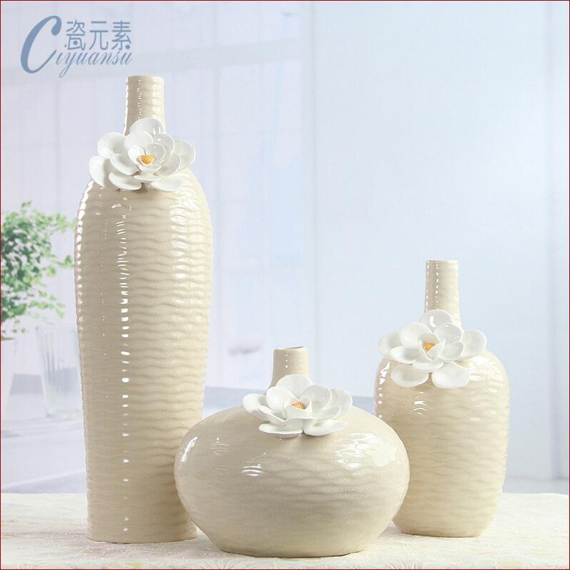 【书雅置物架/篮】陶瓷欧式白色落地大花瓶现代简约