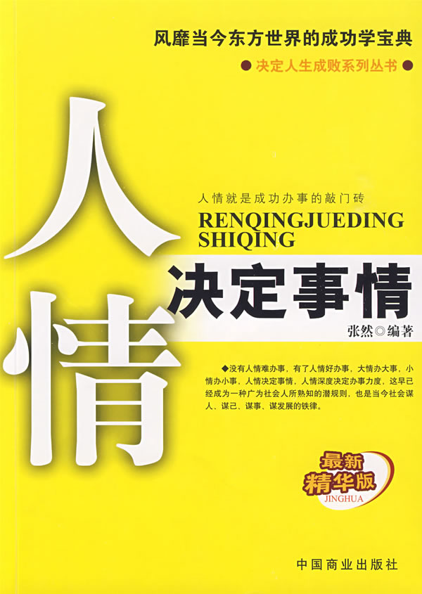 {一部关于法律与亲情冲突发微电影}.