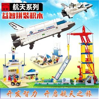 航天系列飞机模型乐高式拼装积木益智儿童玩具礼物