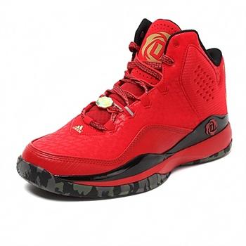 阿迪达斯篮球鞋大全_阿迪达斯新款篮球鞋-阿迪达斯哪款篮球鞋好