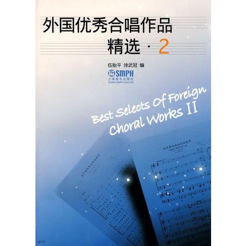 念故乡——选自《自新大陆》交响曲  19.雪花  20.